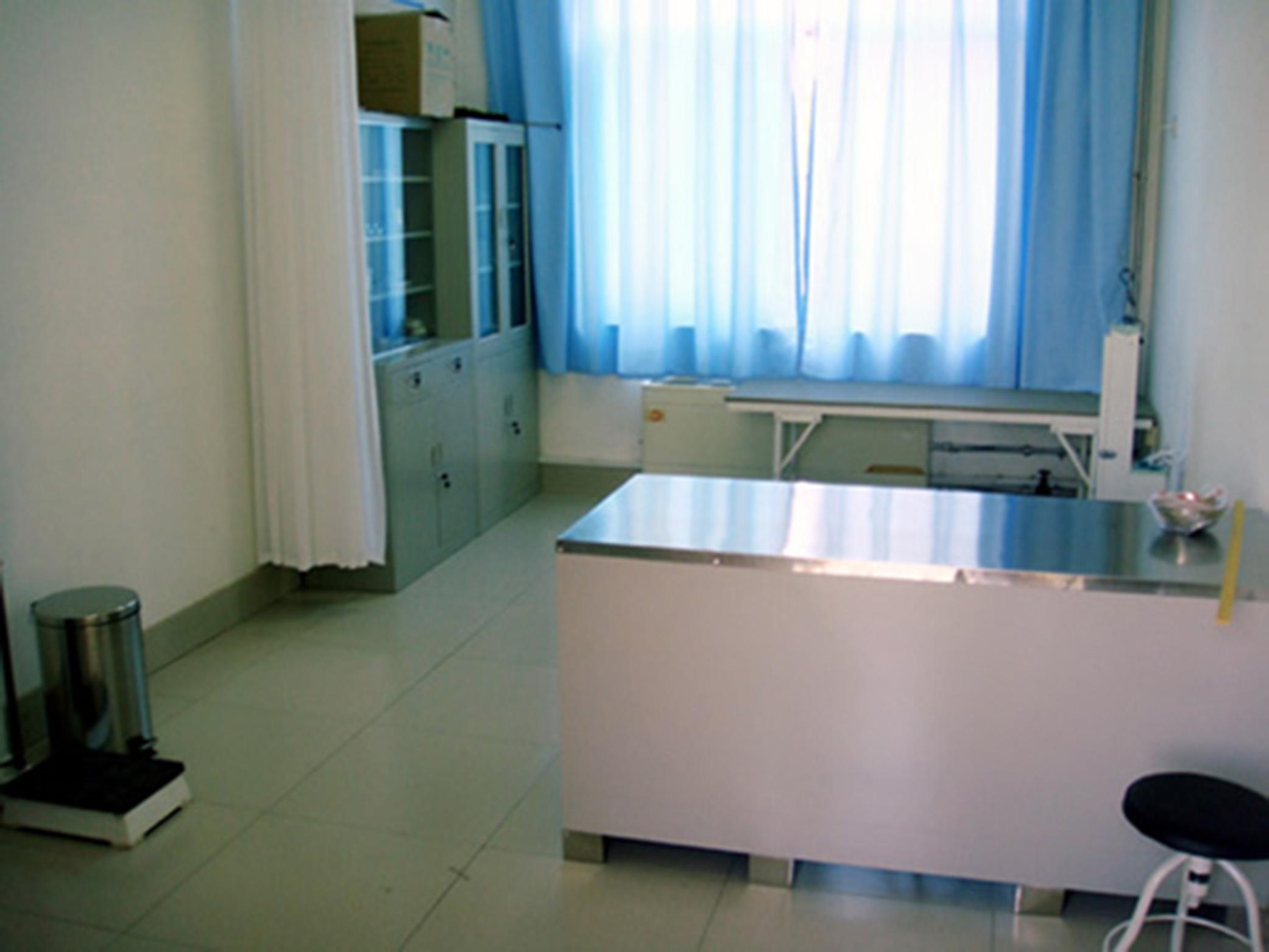卫生保健室