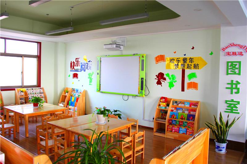 万博ManBetX手机版客户端幼儿图书室